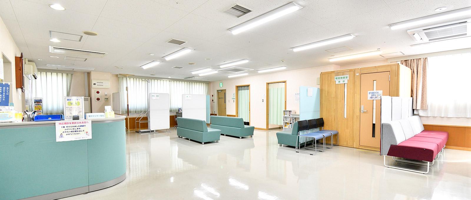 大森中診療所